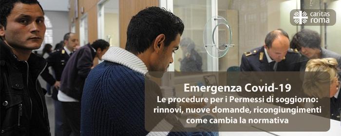 I permessi di soggiorno al tempo dell'emergenza