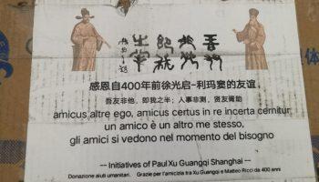 Shaanxi_4